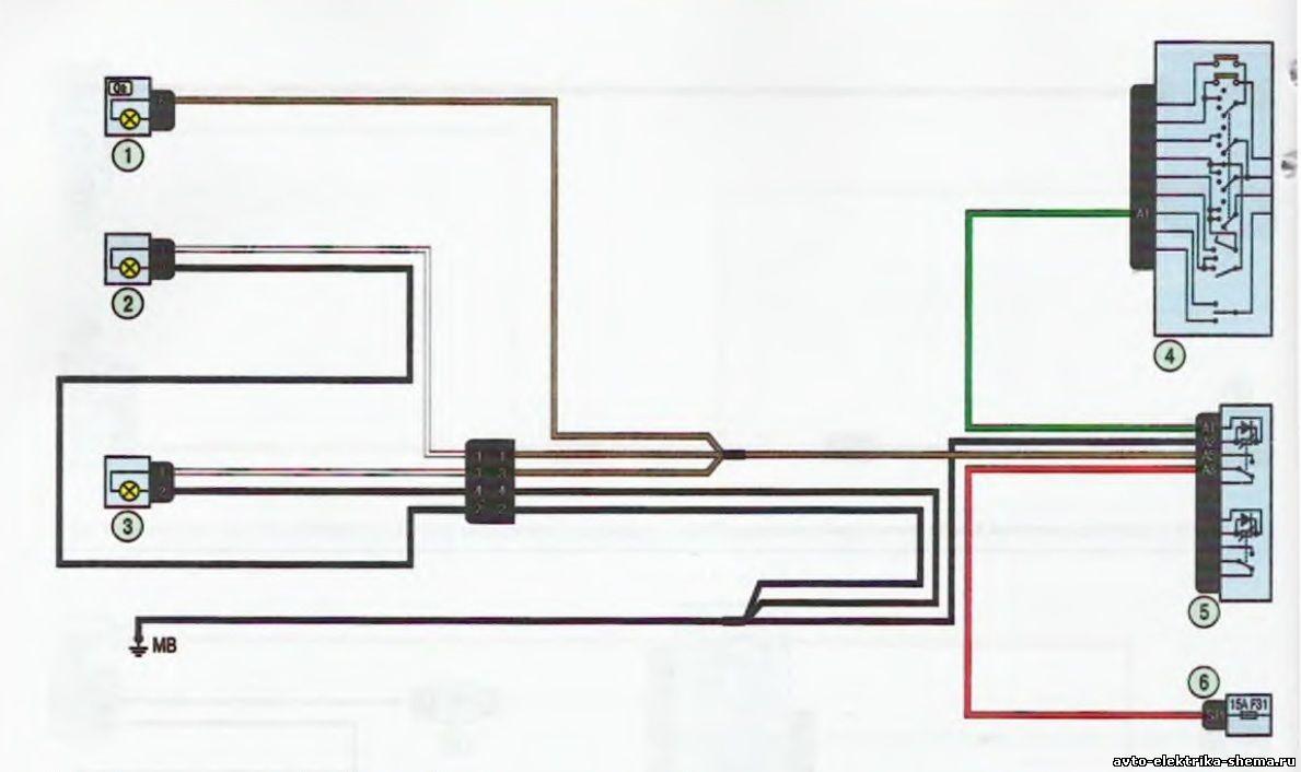 s9 - Схема центрального замка ларгус